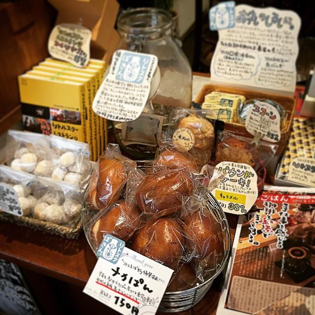来週は東日本大震災から4年になりますが、えぇ、今年も「春のチカぱん祭り!」ということで、チカコさんがリトスタぼきん協賛企画はレジのところにわいわいプレッツェルベーグルの山!お代の150円はリトスタぼきん募金瓶に直接お願いします!なくなり次第おしまいですよ!お早めにどうぞ!(お)