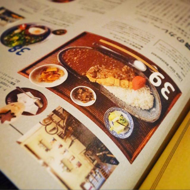 あー、さてさて。昨日発売は毎年この時期恒例の雑誌Hanakoは吉祥寺特集、久しぶりに当店も三鷹のカレーコーナーで取り上げていただきましたよ!(ナンバリングも39で、実にサンキュウ!ありがとう!)おかげさまでいきなり本日お昼はカツカレーラッシュ、さらにカレーは完売で…キッチンは急遽カレーの仕込みに大わらわ!(笑)(お)