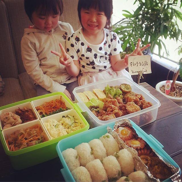 さてさて昨晩遅くに店長ミヤザキがせっせと作っておりましたお弁当…昨日ご来店の元スタッフおすき…今日はみんなでピクニック!かわいいふたりの娘さんもいっしょにわいわいみんなでたのしいお弁当になるね!参加したかったな!(笑)(お)