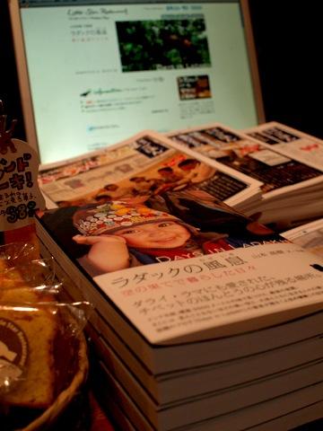 yama_taka_book.jpg