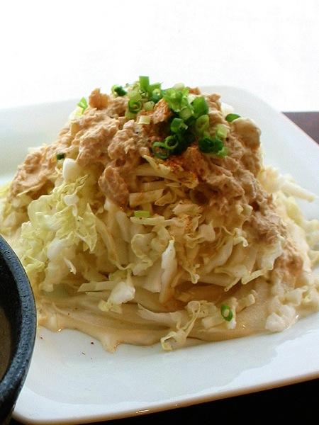 Hakusai salada