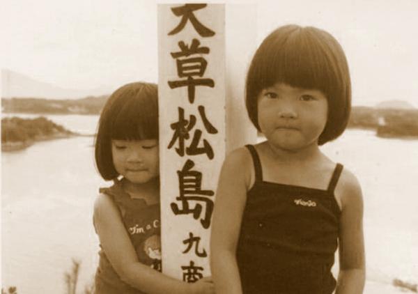 Showa16 01