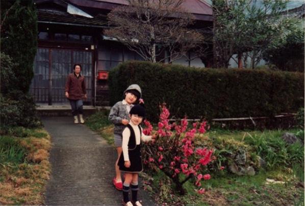 Showa16 02