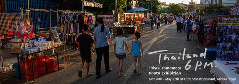Thailand 6 P.M.
