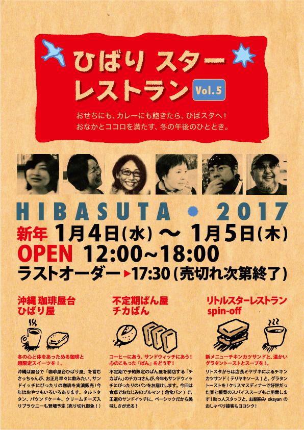 hiba_sta16