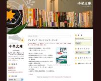 book-site