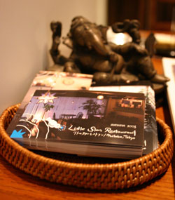 Card2005Autumn