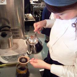 Coffee Shimizu