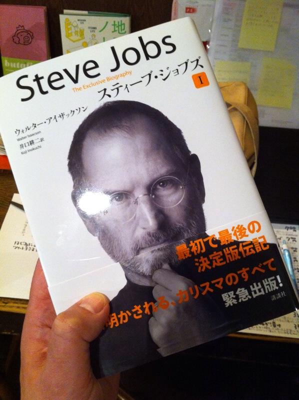 20111027164049.jpg
